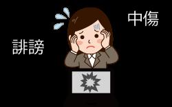 sakaguchiyasushi_imege